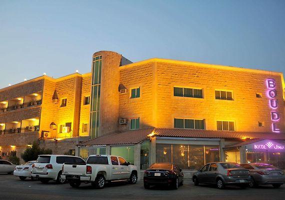 BOUDL AL CORNICHE HOTEL, DAMMAM - Room Rates from $70